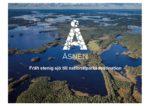 Från stenig sjö till Nationalparksdestination